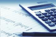Image representing the service provider: calculator (25-10-2018_1346)