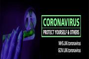 Image representing the news: EIS-0320-A001_coronavirus