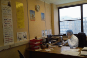 Image representing the service provider: AtTheDesk-2009 (25-04-2019_1500)